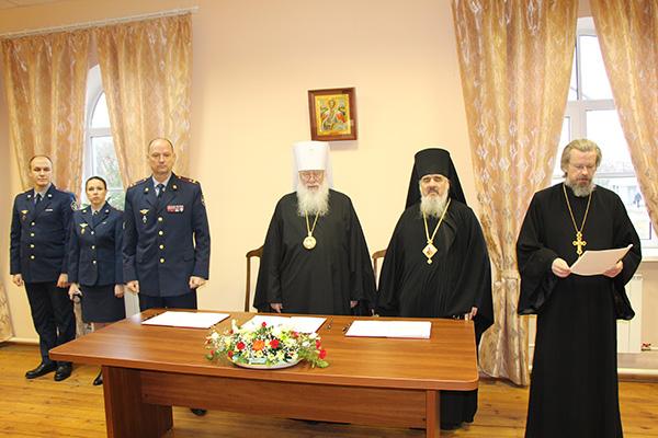 Подписание соглашения между УФСИН и Новгородской и Боровичской епархиями