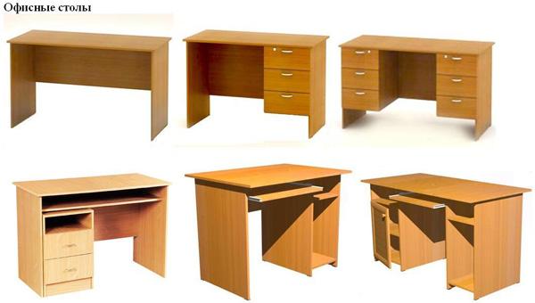 Мебель из лдсп с размерами